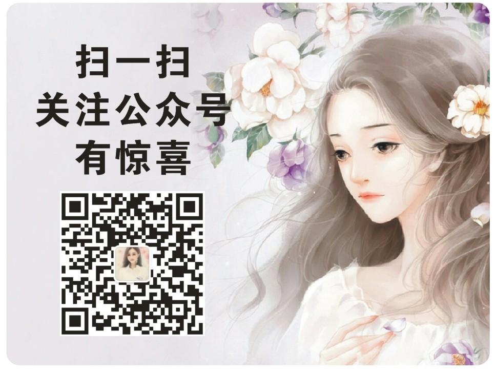 淑女情绪广告图.jpg