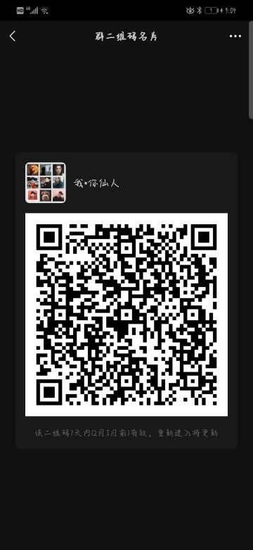 mmexport4a8479cd70878b34d2c96cdf471bc83f.jpeg