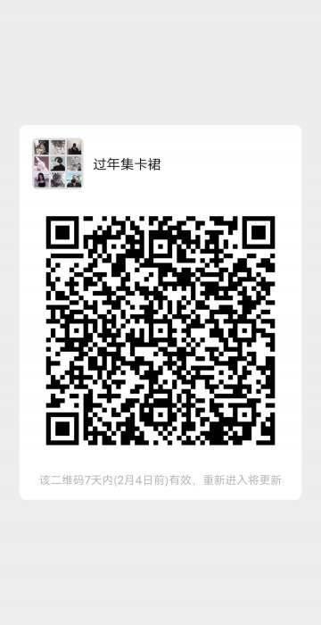 mmexport5f06a3f4564ad8badf6629af859b0f85.jpeg