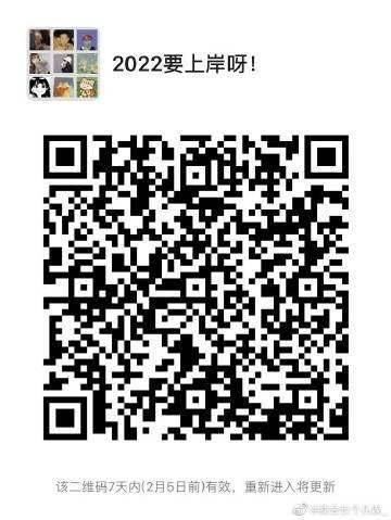 mmexport5d2a74ebc571f992a6e72d4943b9796c.jpeg