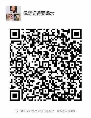 mmexport7a1e640cfb404379a2992083fc1b4cec.jpeg
