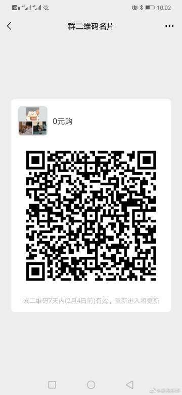 mmexport6cc4315536959e60c053a6aee5c21f88.jpeg