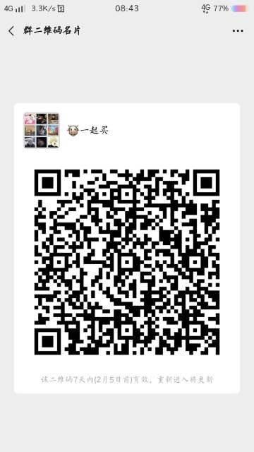 mmexport7c909328d933d17aac6498f223f97d52.jpeg