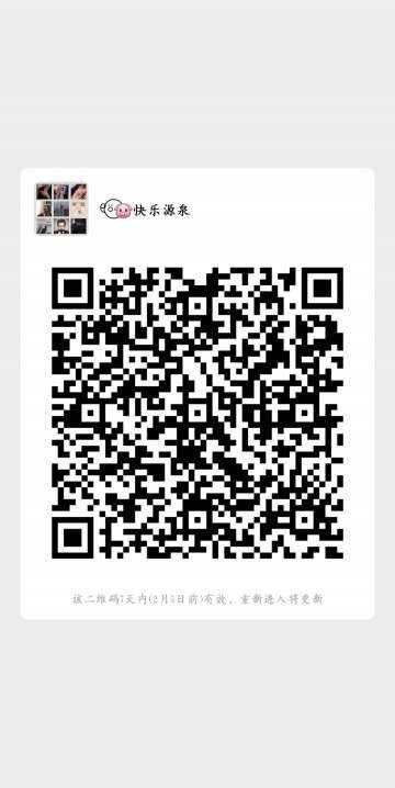 mmexport8b16e2139432fcf0c9171a4f68789bb3.jpeg