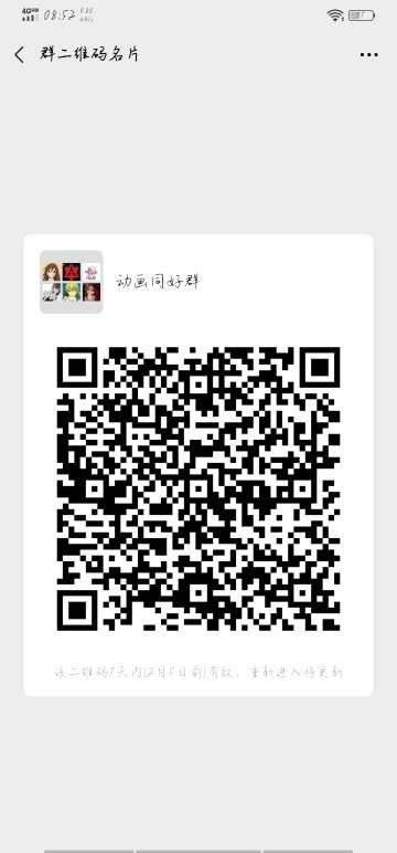 mmexport8e3f741cadb522a696b51a7421981259.jpeg