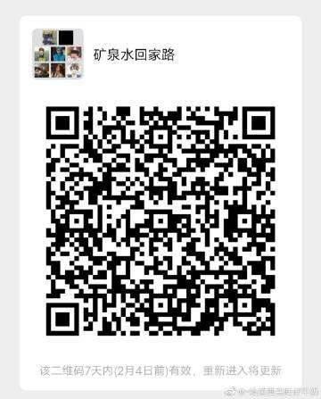 mmexport8f57b53cc1da985c232347a984faa0ef.jpeg
