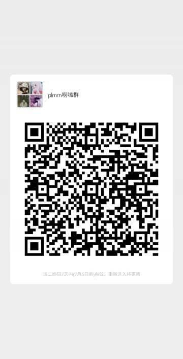 mmexport9aecd27853064472a1c9fffa2b3c72d2.jpeg