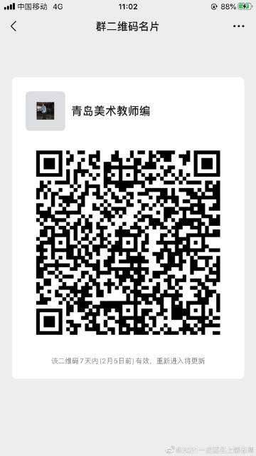 mmexport30fee89df0f45ca48e79ff1d5578bca9.jpeg
