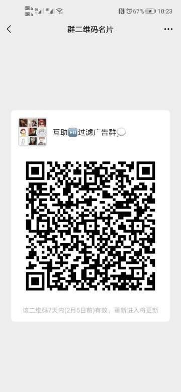 mmexport9ed694eab462647dc1445a5a4a2ee739.jpeg