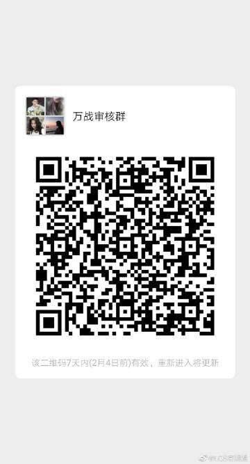 mmexport52f61d8cf8a5392052ec78b836a86bc1.jpeg