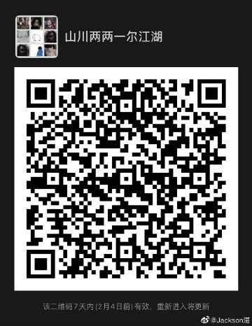 mmexport59e0b07fcc2e48551cb06ee2e9697c47.jpeg