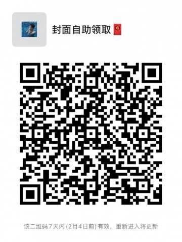 mmexport99d87363cd3a60ecbaec9c208be528ea.jpeg