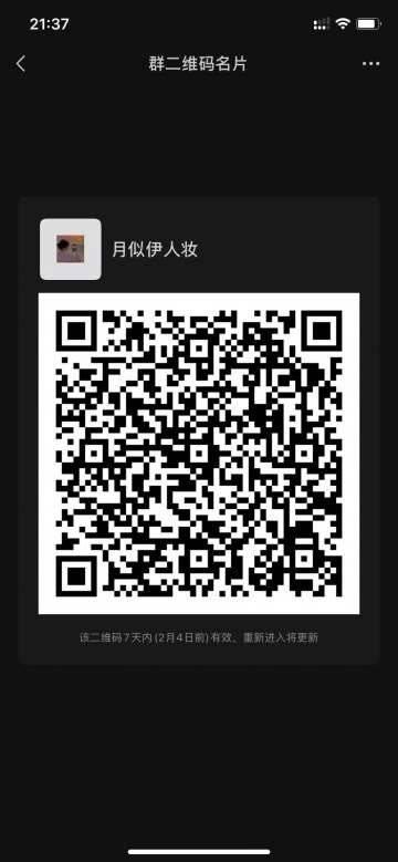 mmexport850b5c9c68ef51a9d174b9a99f51e74b.jpeg