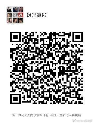 mmexport843b5fec4498ab5fe2e39ee2ced475a8.jpeg