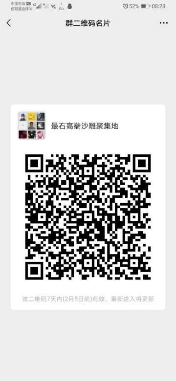 mmexport1218d5f6312ef074c65dcd3f86439ba7.jpeg