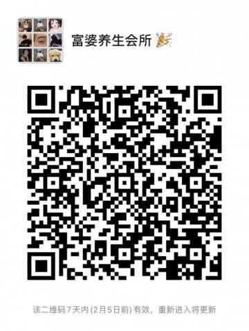 mmexport9198d1847987664fcd2f4524fbe116b6.jpeg