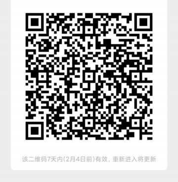 mmexport22994c5a05630b3a6ad48d3b00bbcbcf.jpeg