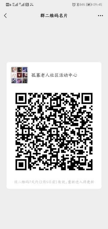 mmexport67082b4e81e8a76898bf5c0536619885.jpeg
