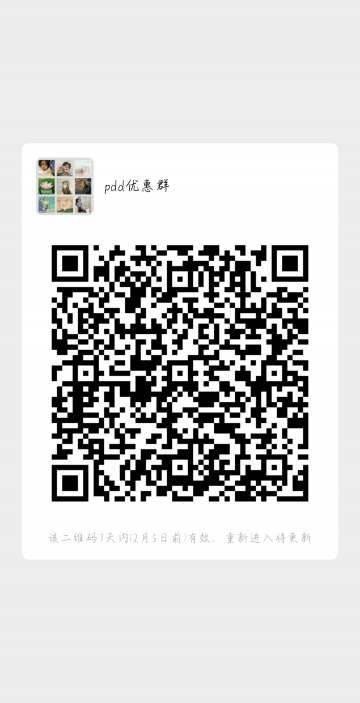 mmexport76405de071bce8fc8d4c95ec5580bf9e.jpeg