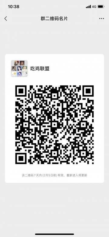 mmexport88209a65a923c991b951f397ea9a4ae6.jpeg