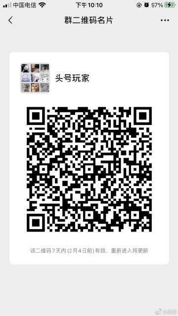 mmexport3485691c1c4b06cb5c7114e026b776bf.jpeg