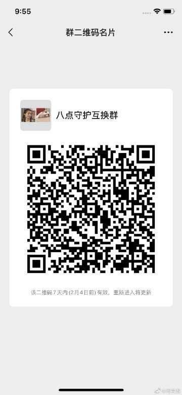 mmexporta963b3e47430437f37ae204ba0227239.jpeg