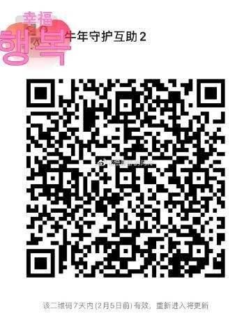 mmexportaae76f127893e6fca186e92c63f730b6.jpeg