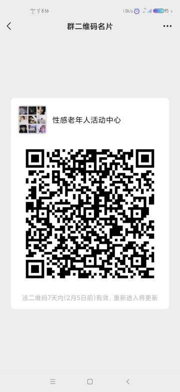mmexportaf5f62d5fc9c03cc537d3660d77177e8.jpeg
