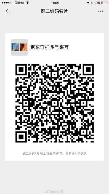 mmexportafbd0b6dd4338ba0654dd1834780448f.jpeg