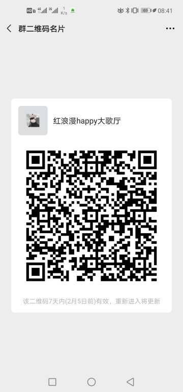 mmexportb38409734c042d166754653f92f2df5e.jpeg