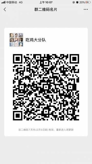 mmexportc4ac896c8a56d981fb7768555acea55d.jpeg