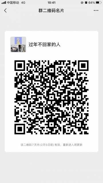 mmexportc447876ef825659688f96234e2e4f314.jpeg