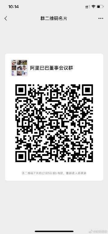 mmexportd60d888074e2c11abb400d1a6f9aa018.jpeg
