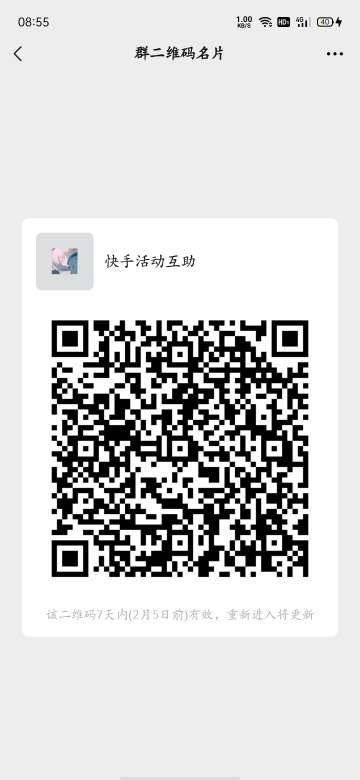 mmexportd809c02b5323a7ebc86d7f26cd1ca18f.jpeg