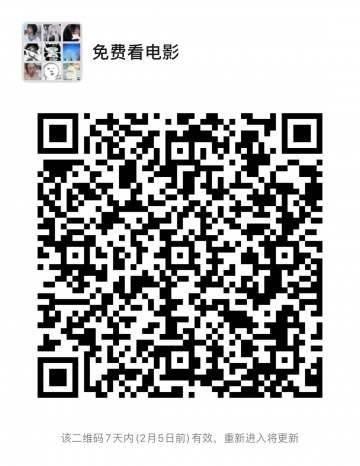 mmexporte45c15ea1160bd24617dbcd9325ee307.jpeg