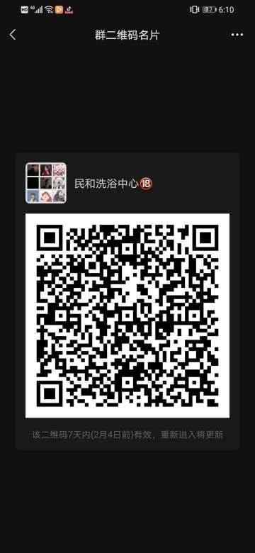 mmexporte083a710b8d3f7e85b0eb32432418a3f.jpeg