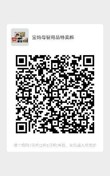 mmexporte9848cc8d165cf8ac666bc421e5c39f7.jpeg