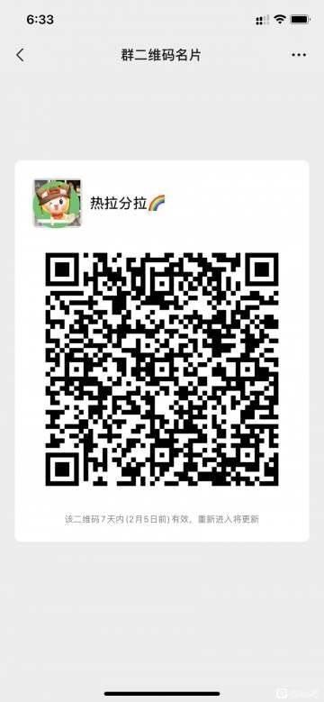mmexportf8558cb603b5c145dd47dc212554a5f2.jpeg